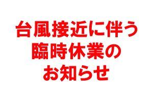 BANDAI NAMCO WUP-P-BT3J 太鼓の達人 あつめて★ともだち大作戦| ハードオフ西尾店
