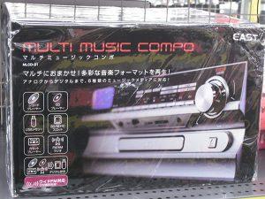 アズマ マルチミュージックコンポ MLCD-01| ハードオフ西尾店