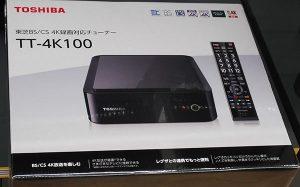 TOSHIBA/東芝 4K録画対応チューナー| ハードオフ西尾店