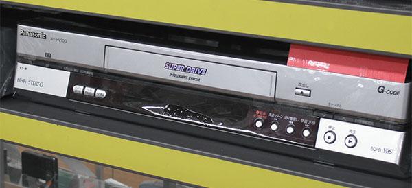 Panasonic VHSデッキ NV-HV70G| ハードオフ西尾店