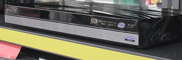 SHARP BD/HDDレコーダー BD-UT1200| ハードオフ西尾店