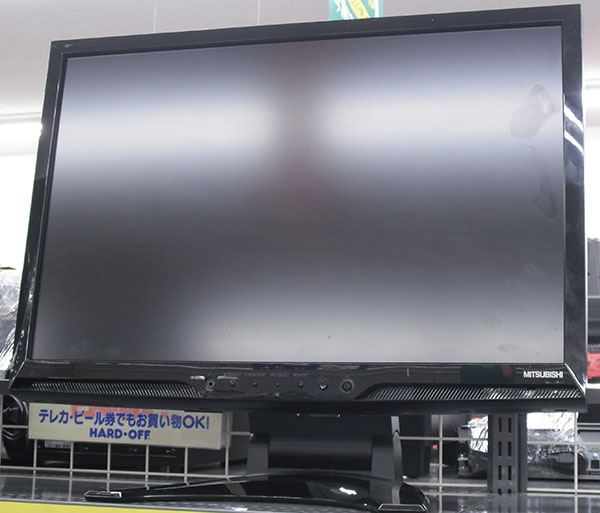 MITSUBISHI MDT243WG 液晶ディスプレイ| ハードオフ西尾店