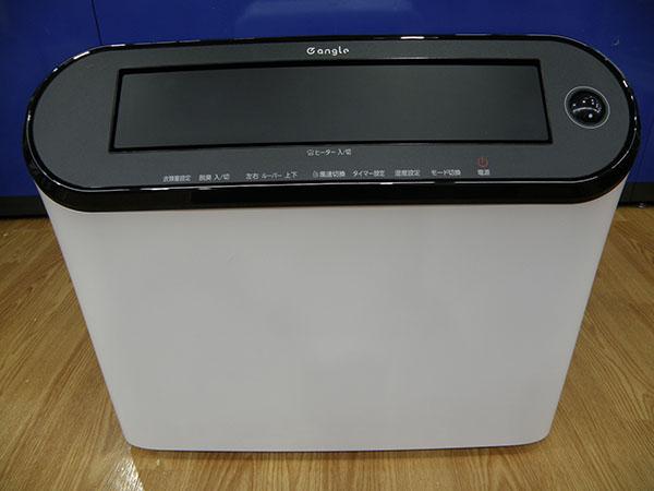 EDION e angle  衣類乾燥機 ANG-CD-A2| ハードオフ安城店