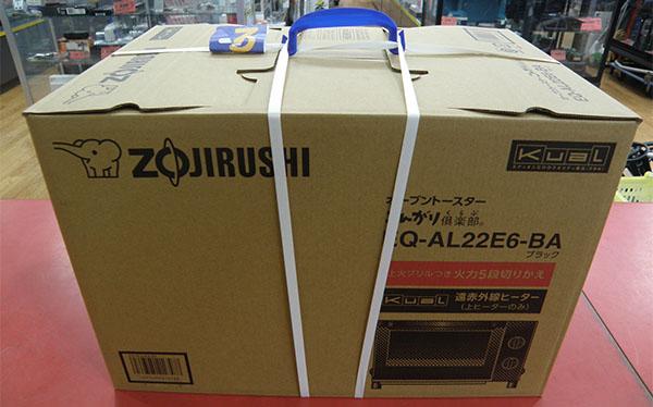 象印 オーブントースター EQ-AL22E6-BA| ハードオフ安城店