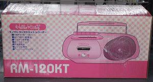 ドウシシャ モノラルラジオカセットレコーダー RM-120KT| ハードオフ西尾店
