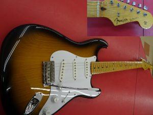 Fender Japan ST57シリーズ| ハードオフ三河安城店