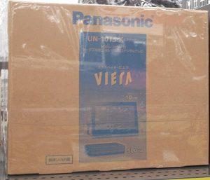 Panasonic UN-10T5 HDD付ポータブルテレビ| ハードオフ西尾店