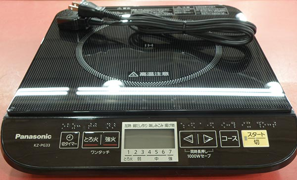 Panasonic KZ-PG33 IH調理器| ハードオフ安城店