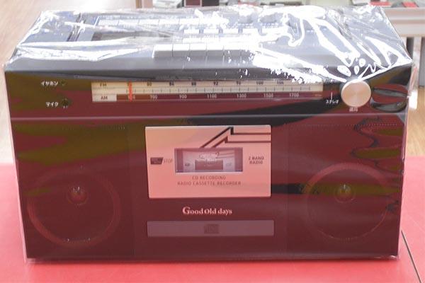 ユーキャン YCR-1 多機能ラジカセ マイク無しモデル| ハードオフ西尾店