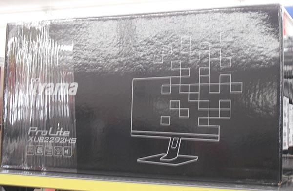 iiyama ProLite XUB2292HS 液晶ディスプレイ| ハードオフ西尾店