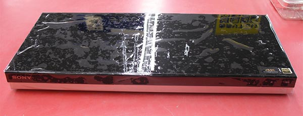 SONY BDZ-ZW1500 ブルーレイディスク/DVDレコーダー| ハードオフ西尾店