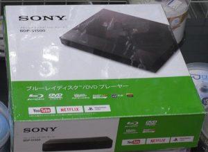 TOSHIBA DBR-Z610 ブルーレイディスクレコーダー| ハードオフ西尾店