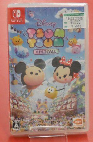BANDAINAMCO Entertainment  ディズニー ツムツム フェスティバル| ハードオフ西尾店