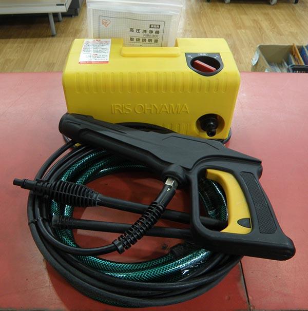 IRIS OHYAMA FBN-301 高圧洗浄機| ハードオフ安城店