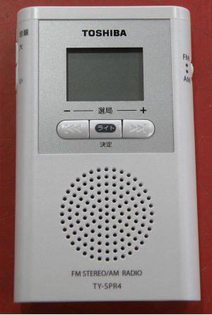 SONY BDP-SX1  ポータブルBDプレーヤー| ハードオフ安城店