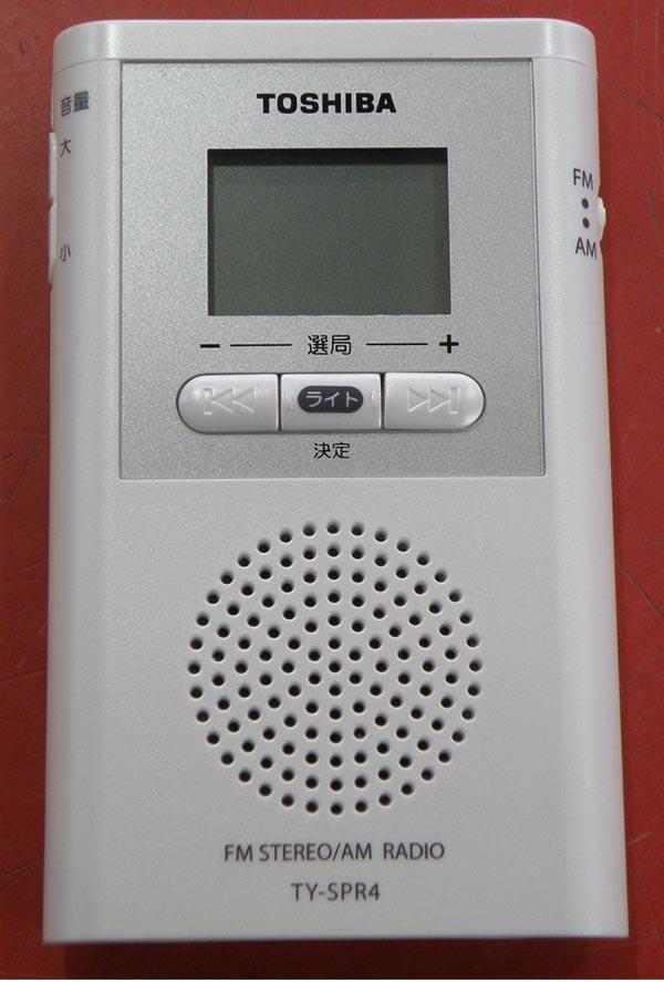 TOSHIBA TY-SPR4 ポケットラジオ| ハードオフ安城店