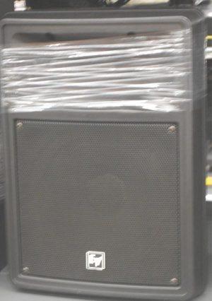 BOSE DS100SE 露出型プレミアスピーカー| ハードオフ西尾店