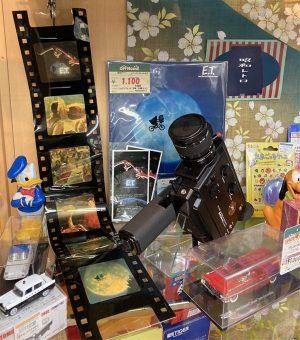 昭和レトロ 懐かしのE.T| オフハウス西尾店