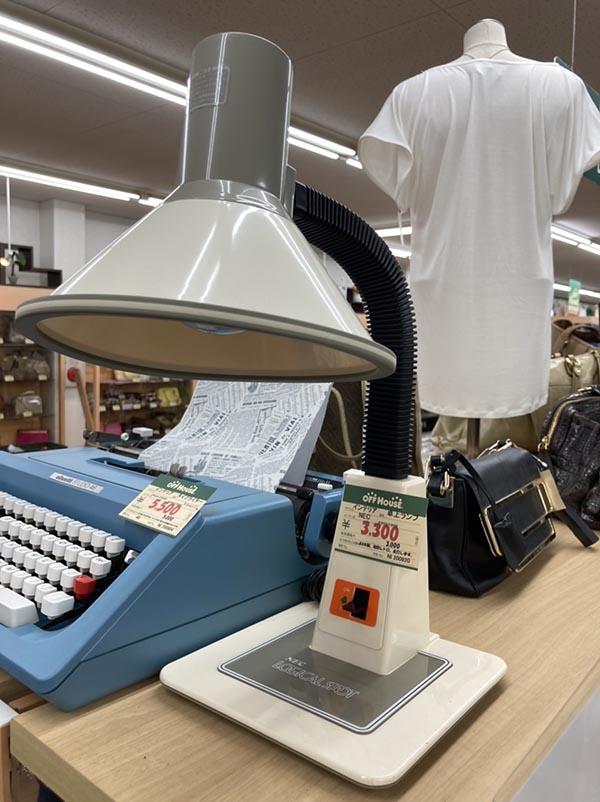 昭和レトロ。卓上ランプ| オフハウス西尾店