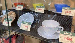 ビンテージカップ アンカーホッキングのカップ&ソーサー| オフハウス西尾店