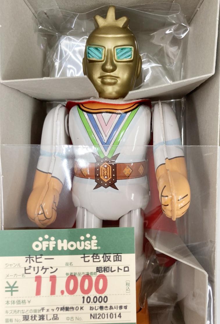 昭和レトロ。ブリキおもちゃ。七色仮面  オフハウス西尾店