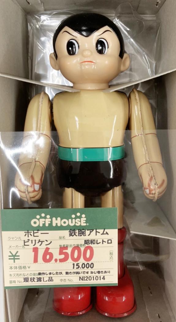 昭和レトロ ビリケン ゼンマイブリキ 鉄腕アトム| オフハウス西尾店