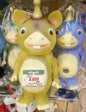 昭和レトロ。神獣ブースカ 40㎝フィギュア| オフハウス西尾店
