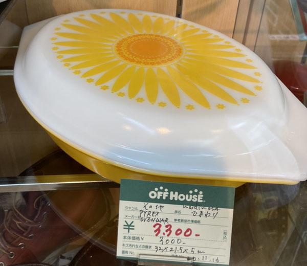 PYREX OVENWEAR グラタン皿| オフハウス西尾店