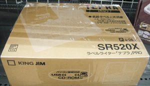 KING JIM ラベルライター「テプラ」PRO SR520X| ハードオフ西尾店