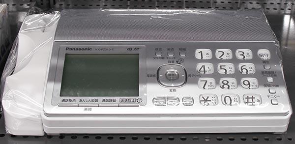 Panasonic KX-PZ310DL| ハードオフ西尾店
