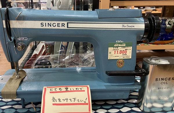 昭和レトロ SINGER 工業用ミシン| オフハウス西尾店