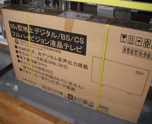 株式会社アクレア 液晶テレビ THD-55GWS| ハードオフ西尾店